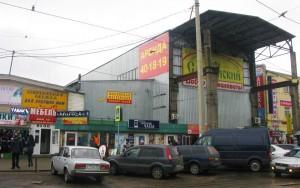 Славянский рынок
